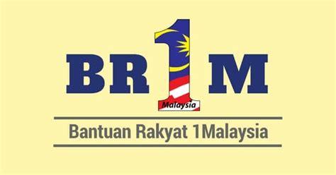 br1m bantuan rakyat 1malaysia pembayaran br1m akan bermula pada 18 februari najib