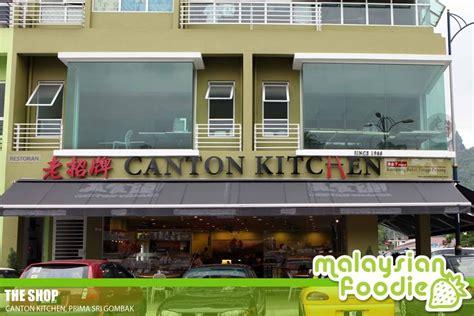 canton kitchen malaysian foodie