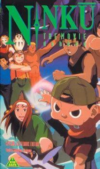 film add anime ninkuu movie myanimelist net