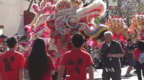 new year parade tv lunar new year tradition continues in us with annual parade