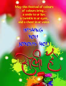 my quotes holi greeting cards 2013 holi pictures and photos