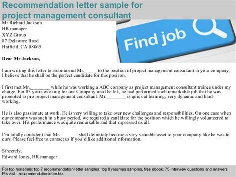 pillars consultancy recruitment egypt references