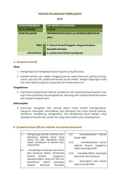 Cd Rpp K13 Smpmts Kelas 7 rpp pkn kelas vii kurikulum 2013 bab v