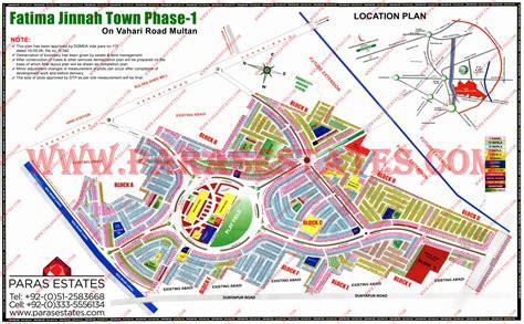 House Plan Shop Multan Maps 187 Paras Estates