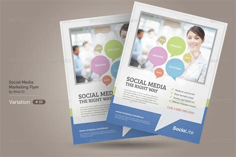social media brochure template social media brochure template 3 best agenda templates