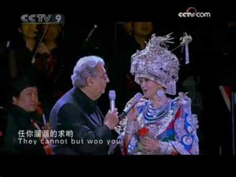love song of kangding mp3 song zuying pl 225 cido domingo quot love song of kangding quot with