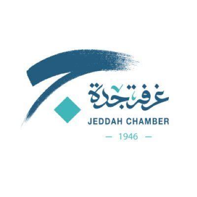 Mba Jeddah Chamber Of Commerce by غرفة جدة Jeddahchamber