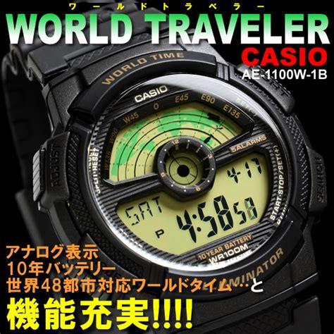 Obral Casio Standard Ae 1100w 1av casio ae 1100w 1bvdf erkek kol saati 214 zensaat izmir