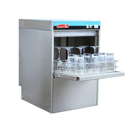 Small Glass Bar China Mini Glass Washing Machine For Bar Sw40 China