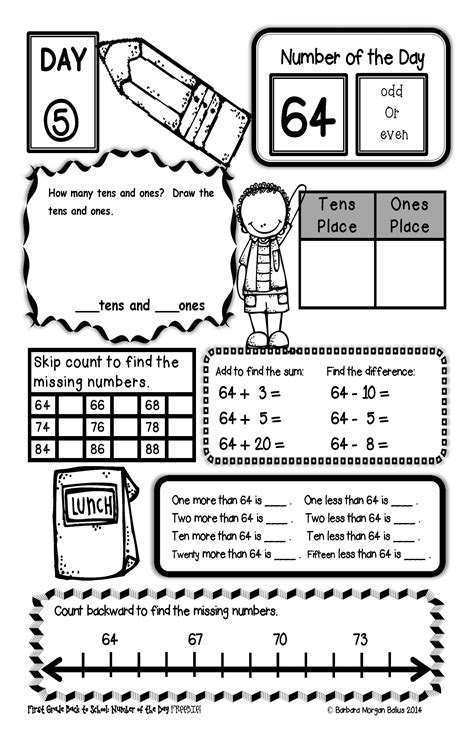 day math worksheets second grade back to school number of the day freebie all