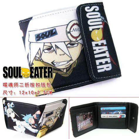 anime id soul eater soul eater wallet soul eater anime anime republic soul