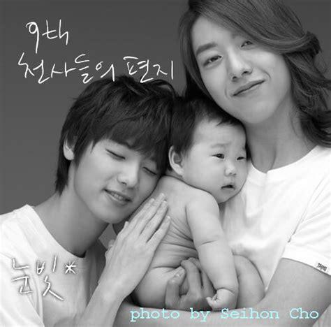 lee seung gi real wife 17 fotos de artistas e cantores coreanos beb 234 s no colo