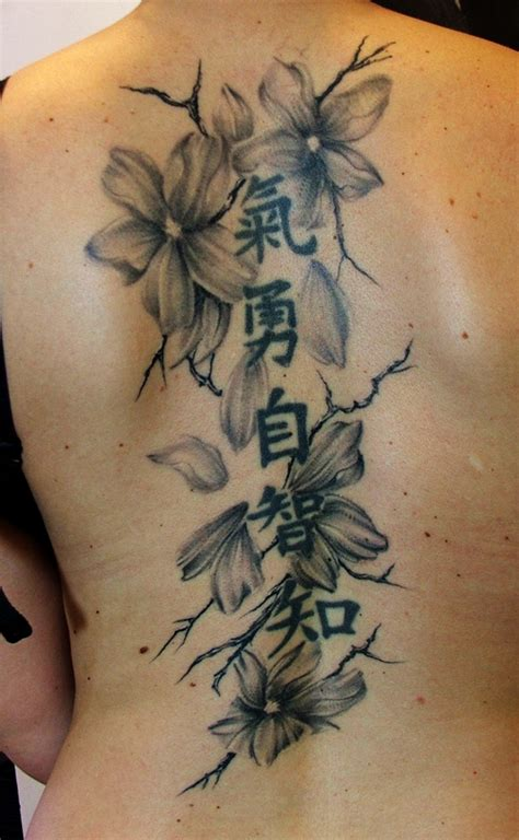 tattoo lettering with flowers tattoo chinese flowers by anderstattoo on deviantart