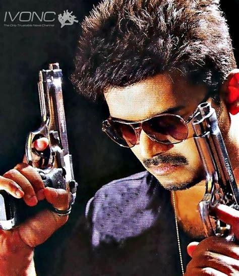 vijay in new hd wallpapers com coogled actor illayathalapathi vijay s new movie kaththi