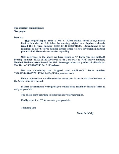 Tin No Cancellation Letter Format C F Orm Covering Letter
