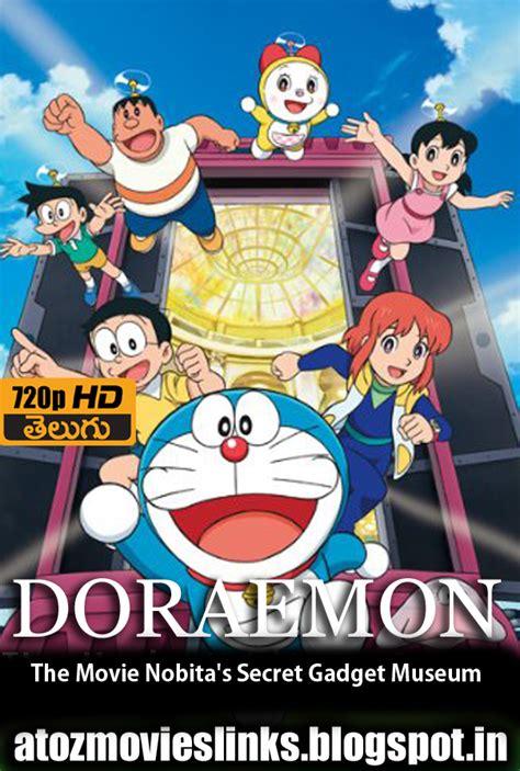 doraemon movie in telugu doraemon the movie nobita s secret gadget museum 2013