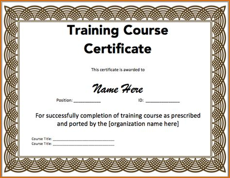 5 certificate of appreciation template word
