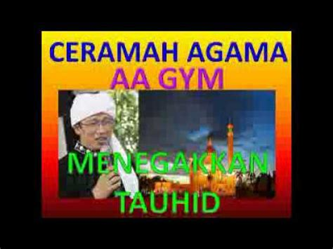 download mp3 free ceramah aa gym full download kumpulan ceramah agama aa gym judul