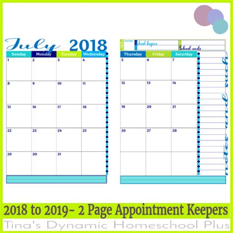 2018 2019 24 month calendar 2 year monthly pocket planner notebook notes and phone book u s holidays lettering book 4 0 x 6 5 books 2018 2019 academic calendar 2 pages per month tide pool