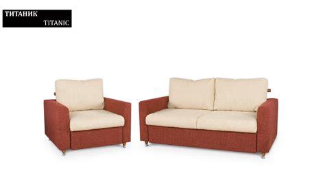 titanic couch titanic couch 28 images sofa quot titanic quot