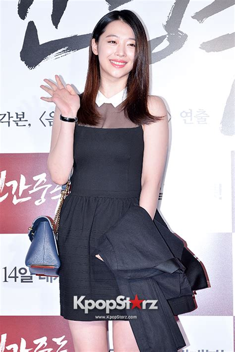 film obsessed full f x s sulli attends the vip premiere of upcoming film
