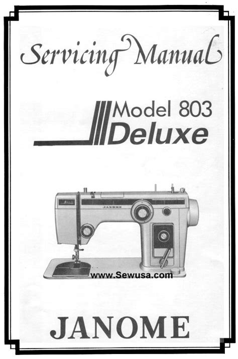 new home sewing machine manuals and repair manuals