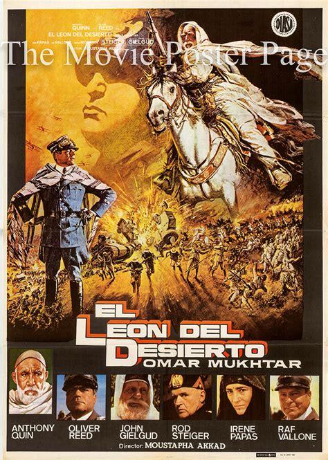 film lion of the desert 1981 lion of the desert 1981 anthony quinn spanish one