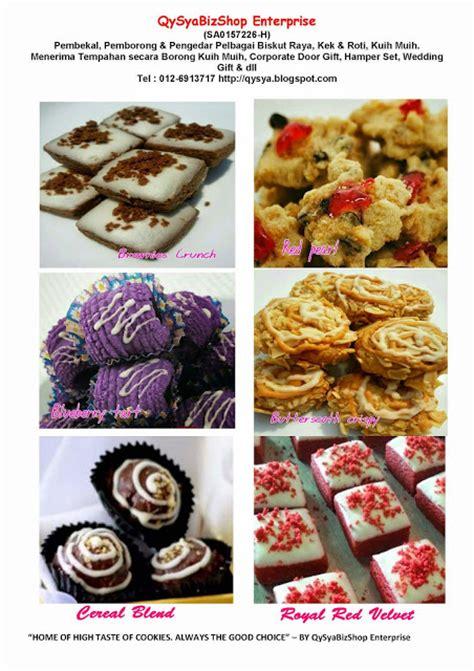 senarai harga kuih talam 2015 harga biskut raya untuk agen newhairstylesformen2014 com