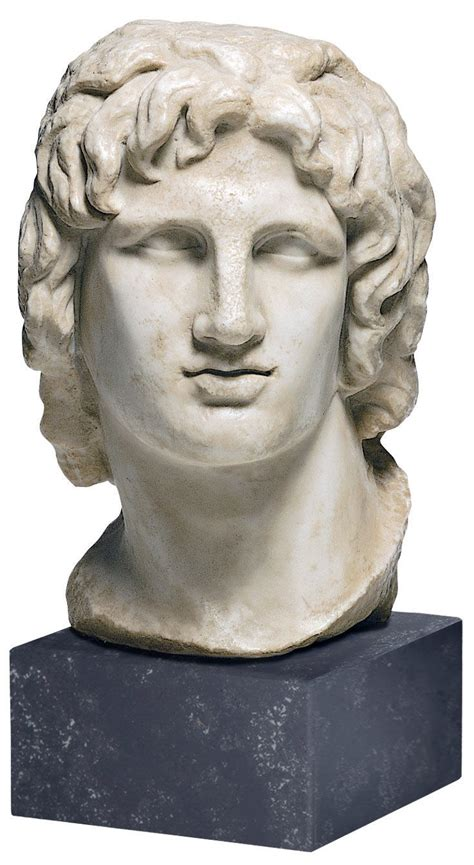 The Great the great bust from the museum
