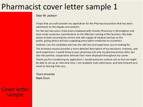 cover letter exles pharmacist