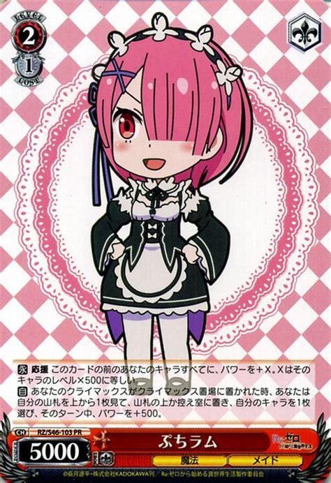 Ws Re Zero Rz S46 P08pr card museum rakuten global market jp weiss schwarz re