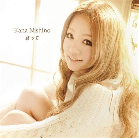 Kana Simple Top japan entertainment kana nishino tops recochoku 2010