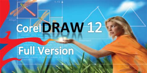 corel draw 12 free download full version with crack for mac corel draw 12 free download full version with serial key