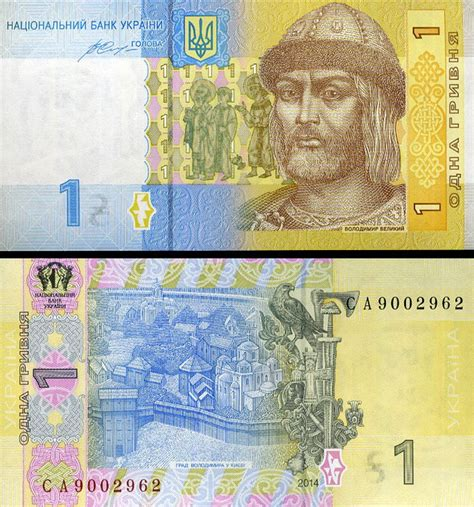 Tajikistan 5 Somoni1999 P15 Unc ukraine 1 hryvnia 2014 pnew fds unc 0 35
