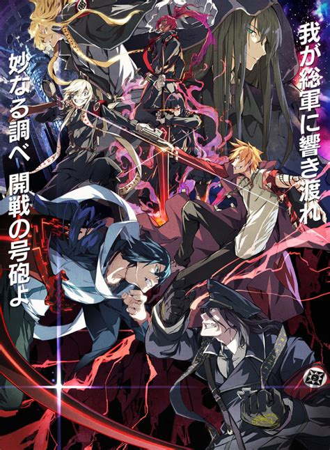 Anime 2 Cour by Crunchyroll Quot Dies Irae Quot Tv Anime Returns For 2nd Cour In