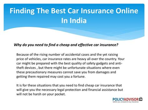 Car Insurance India by Ppt Car Insurance In India Powerpoint