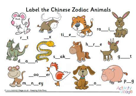 new year 1982 zodiac animal label the zodiac animals
