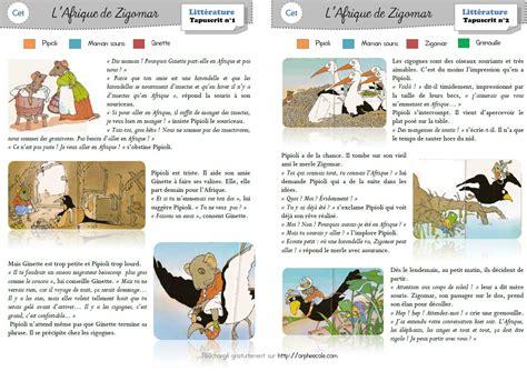 alex chez les dinosaures episode 03 souvent livre de lecture ce1 pdf ot67 montrealeast