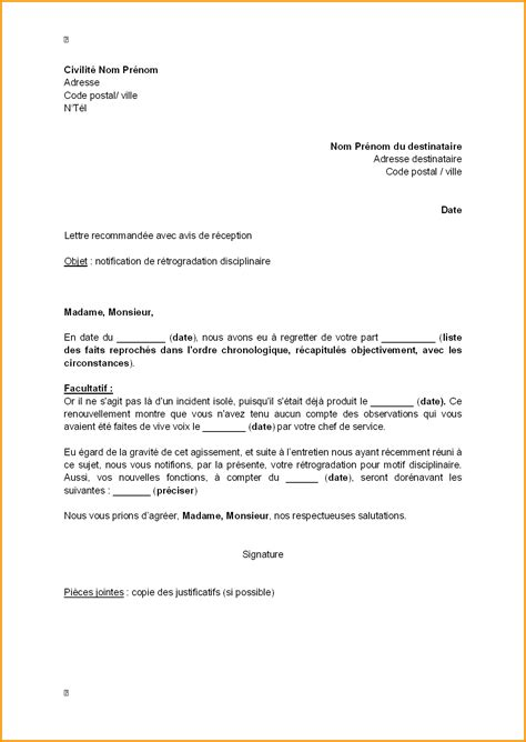 Exemple De Lettre Narrative 12 Lettre Exemple Lettre Administrative