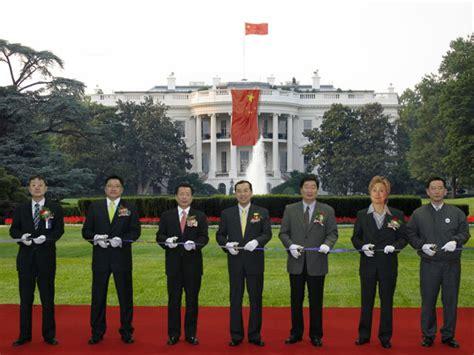 white house flag flag over white house by shitalloverhumanity on deviantart