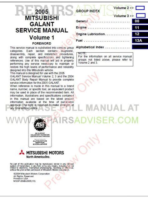 car repair manuals download 2007 mitsubishi galant electronic valve timing service manual 2005 mitsubishi galant service manual handbrake 2004 2009 mitsubishi galant