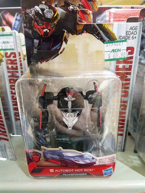 Transformers The Last Tiny Turbo Changers Series 1 Blind Bag the last tiny turbo changers gift pack with steelbane transformers news tfw2005