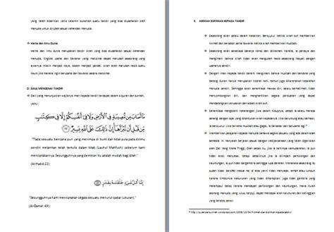 ketentuan format makalah contoh makalah tauhid tentang konsep takdir dalam agama
