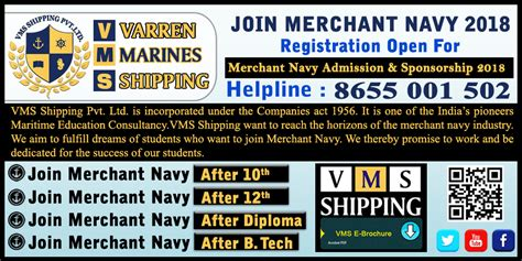 Eligibility For Merchant Navy After Mba by 2imu 174 Merchant Navy Imu Cet 2018 Application