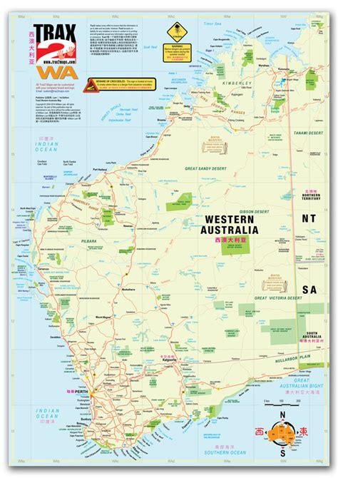 printable maps western australia wa bilingual guides with maps written in english and chinese