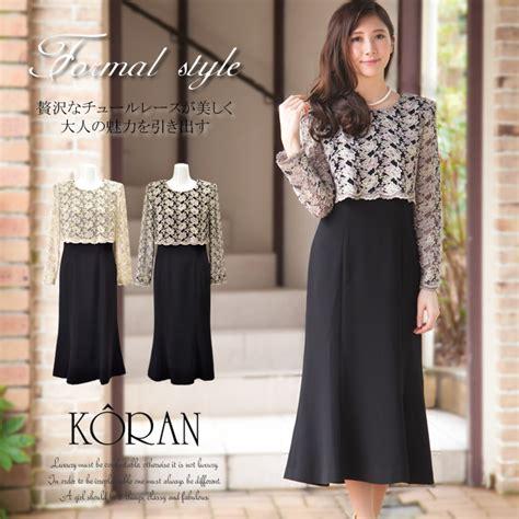 Dress Koran boutique koran luxury formal dress mrs fashion 40s 50s