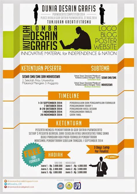 lomba desain grafis oktober 2014 desain poster lomba desain grafis drian mardiana