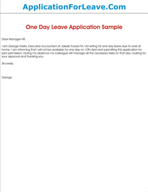 leave application leave application for one day