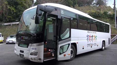 do coach buses have bathrooms バス ゴージャストイレ付 クラブツーリズム専用車 大型観光バス 堀川観光 the tourist bus with