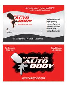 putting business cards on cars graphic illusions studios business card packaging and